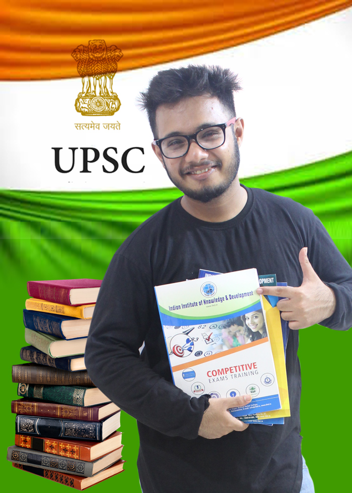 Upsc training course in vasai