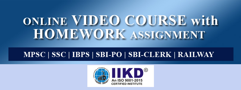 Online banking course