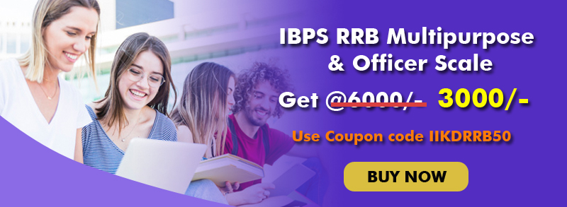 ibps rrb multipurpose vacancies