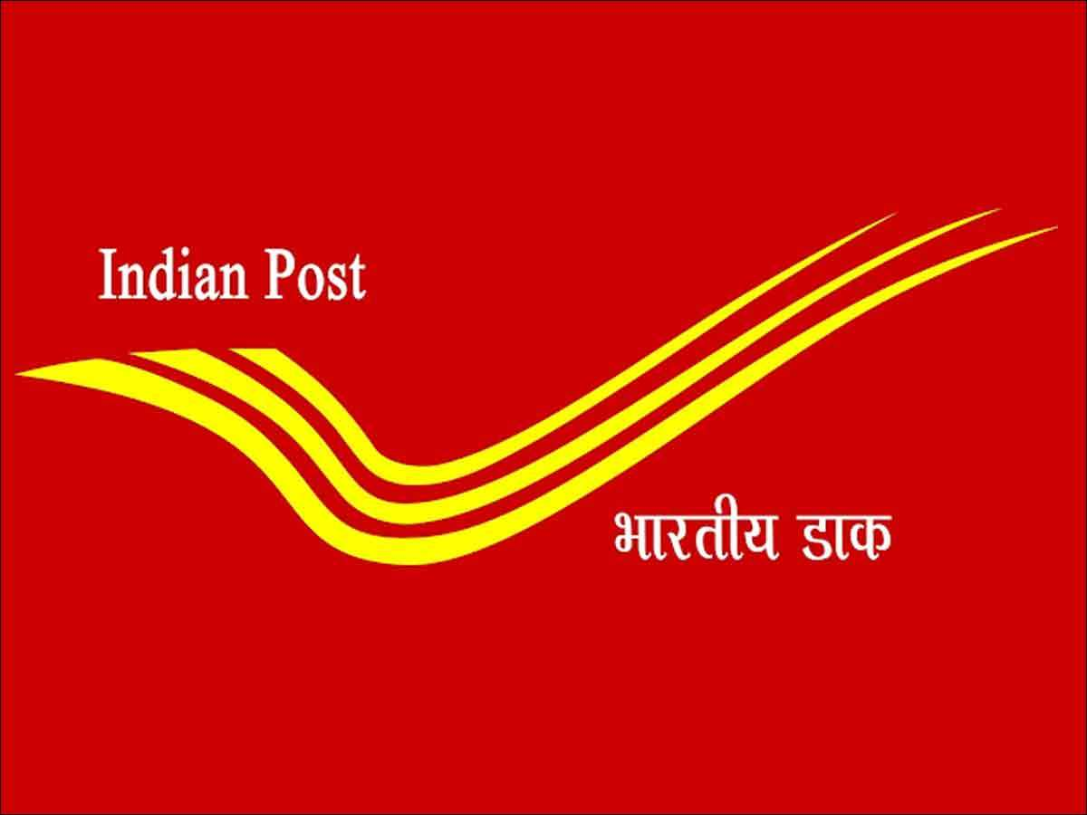 indian post vacancies