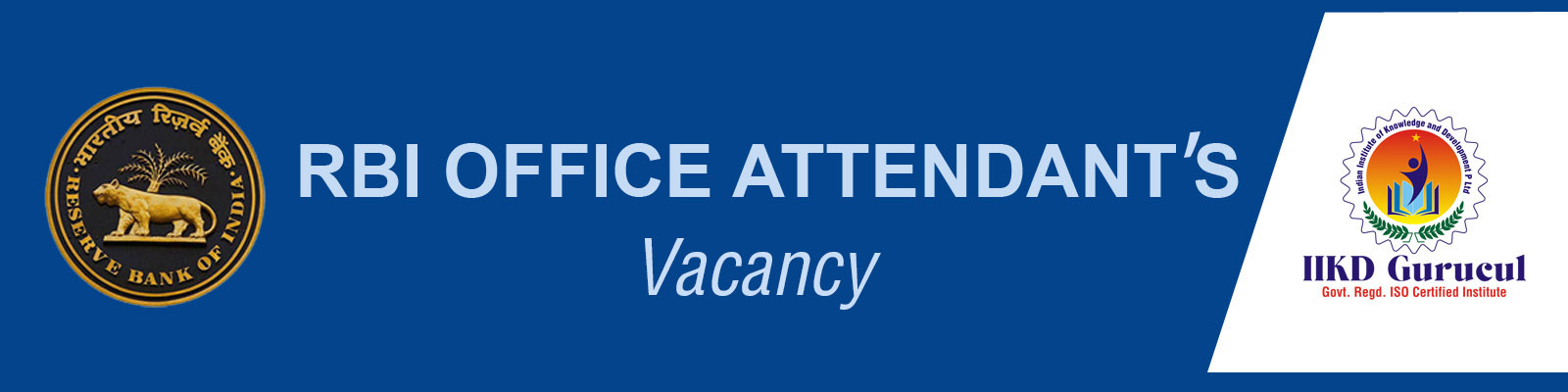 rbi office attendant vacancies